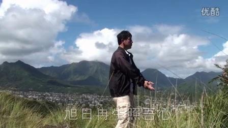 无为养生气功 (原创)_高清