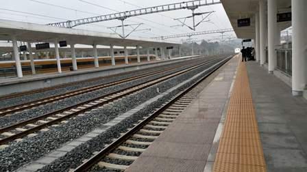 D4284重庆北-西安北CRH2A2446