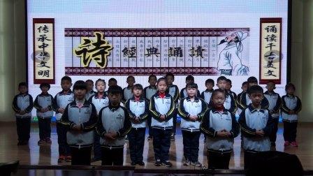 滨河小学一四班团体朗诵