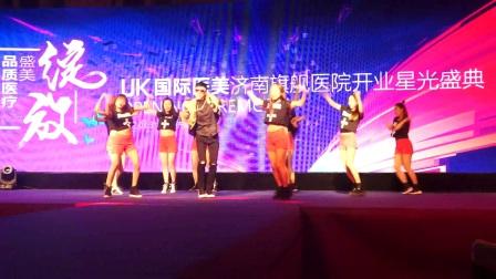 济南UK开场舞蹈 超级冠军马隆