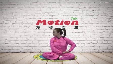 健身气功 十二段锦 表演教学 养生yq32