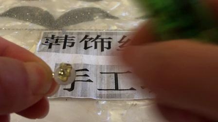 (材料包5号)时尚千鸟格布艺包扣耳钉制作教程