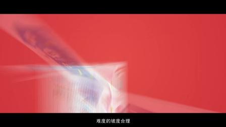 魔耳国际英语最新宣传片