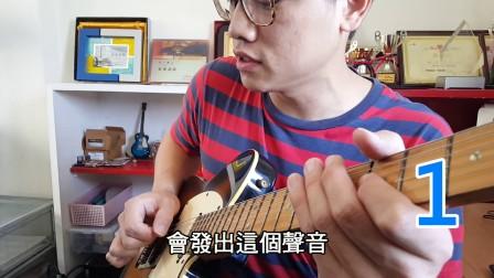 吉他人工泛音六大重點教學【葉宇峻彈吉他#94】