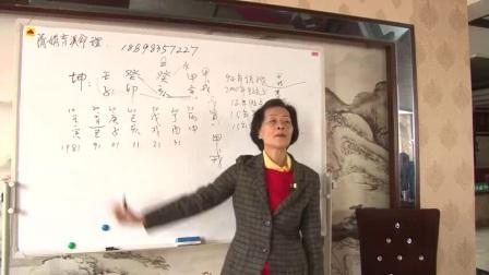 杨清娟盲派八字命理《宜宾班》第27集