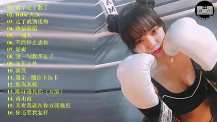 [001_00168][tudou]♫♪♫ China Remix 2017❤累了走了散了  你还要我怎样  演員