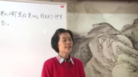杨清娟盲派八字命理《宜宾班》第6集