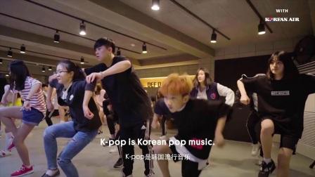 Korean_Air_K-Pop