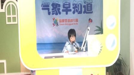 2017.12.19欧蒙幼儿园金话筒栏目之新闻播报