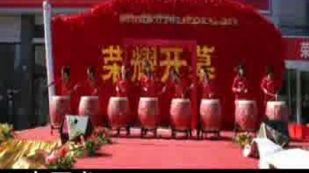 中国龙(小)