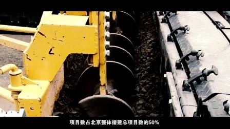 """玉树援建""""四不""""精神永放光彩1"""