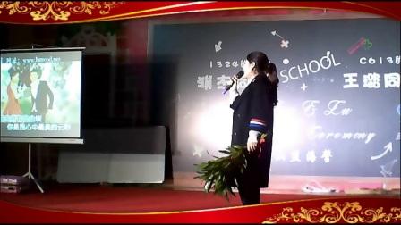 2018开门红首战荣誉表彰盛典(自发文艺歌舞晚宴)