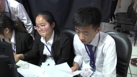 2015亞太「流通業模擬經營」決策競賽