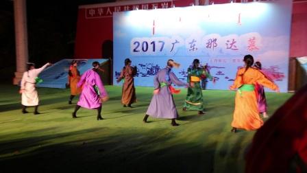 《萨布尔登+α》30min排成舞—2017广东那达慕—维乐思