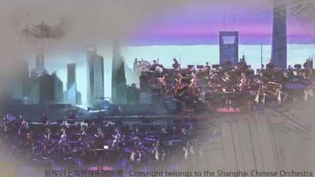 上海民族乐团《上海奥德赛·外滩故事》宣传片