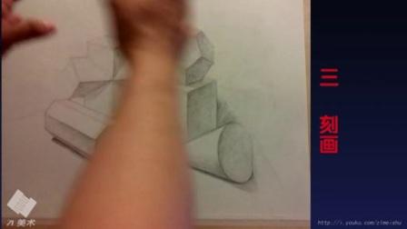 14正方体、正五边形多面体、圆锥体、方柱贯穿体、八棱柱组合_标清