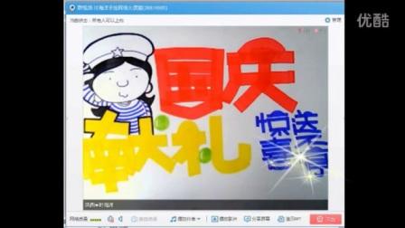 国庆节手绘POP海报设计_标清