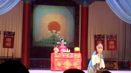 刘青演唱陈奎家住陕西延安城