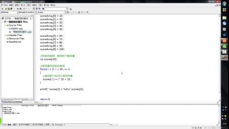 021_C语言中级_一维数组和循环