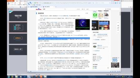 002_C语言入门_简介