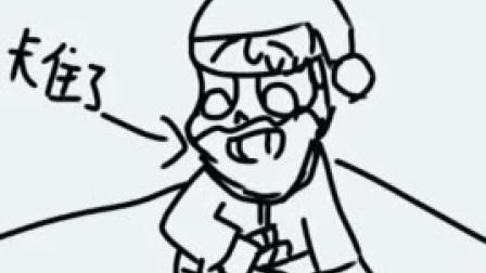 有声版,圣诞节快乐。玩具熊的五夜后宫,Undertale