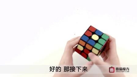 三阶初级魔方教学一看就懂-还原魔方的简单教程-005