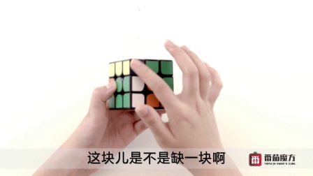 三阶初级魔方教学一看就懂-还原魔方的简单教程-006