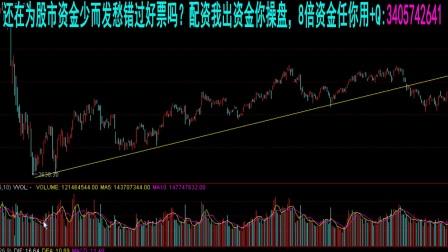 股票 股票技术 炒股入门教程 股市追涨技巧