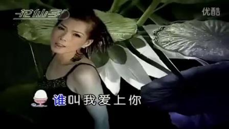 韩宝仪29首联唱