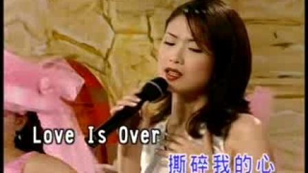林玉英,逝去的爱
