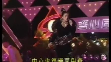 梅艳芳-雨丝情愁