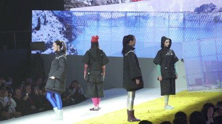 2017 IFA PARIS X THE NORTH FACE校企合作:冬季运动胶囊系列