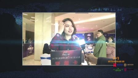 鑫苑杯梦想星主播 2017第五届郑州电视台主持人决赛 宣传片