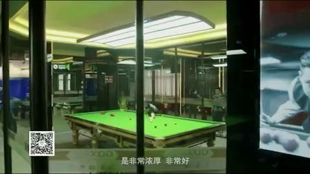 肖国栋台球竞技中心宣传片