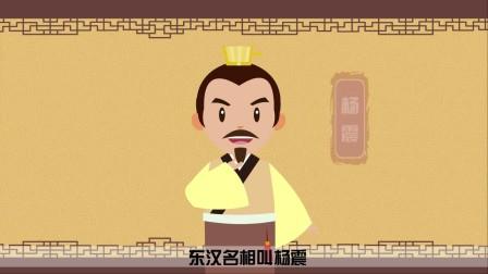 清廉中国-己身正720P