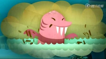 海底小纵队故事新编之 寻找三齿怪兽