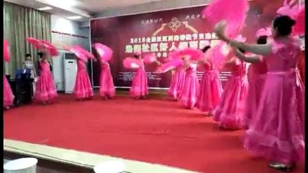 舞蹈《中国梦》《蝶儿飞》