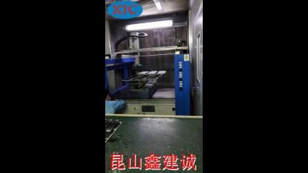 五轴四盘喷漆机-遥控器喷涂机-自动喷漆设备厂家-鑫建诚自动化