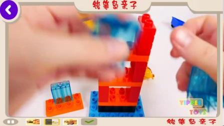 铅笔岛亲子 大建筑工地积木为孩子学会颜色