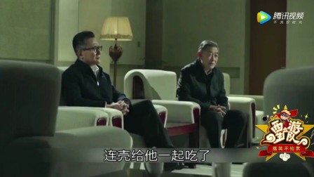 [003_00015][tudou]【大话西游】丹麦生蚝泛滥成灾,汉大帮 秘书帮各有绝招 !