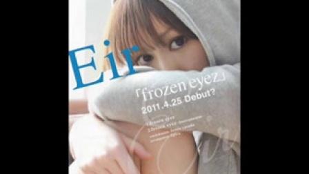 [003_00048][tudou]【日本】Eir-frozen eyez