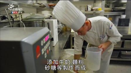 [003_00086][tudou]【纪录片】美食的诞生:面包的故事