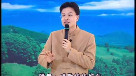 弟子规25集(蔡礼旭讲解 共41集)