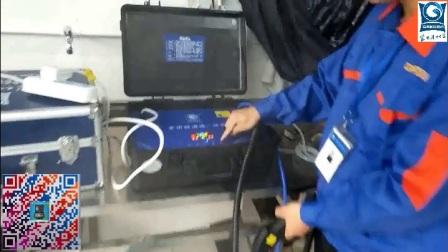 家电清洗一体设备全程讲解
