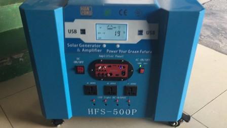 汉丰带功放太阳能发电系统500W广场舞用电源