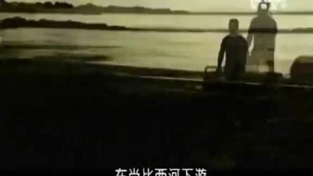 [003_00093][tudou]【纪录片】野性边缘:河马杀手