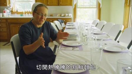 [003_00084][tudou]【纪录片】美食的诞生:面包 灵魂的滋味