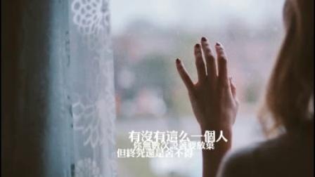 [003_00200][tudou]【车载】抒情专辑 HIFI iV