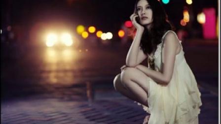 [003_00217][tudou]【车载动听】都市传说 ♫ 酒吧抒情专辑 ♫ V12 你怎么舍得让我掉眼泪 ## 一开始爱就没有错与对 所有伤痛自己背