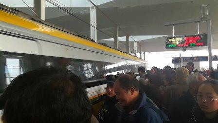 南京地铁s9号线(007008)进翔宇路南站。
